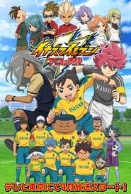Inazuma Eleven: Ares No Tenbin streaming vf