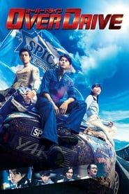 OVER DRIVE streaming vf