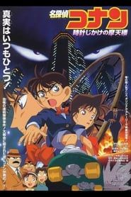 Detective Conan: Skyscraper on a Timer streaming vf