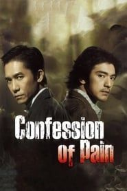 Confession of Pain streaming vf