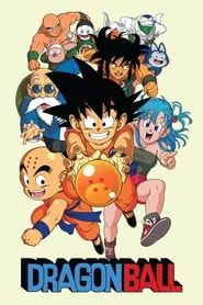 Dragon Ball Yabai streaming vf