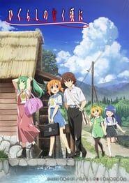 Higurashi no Naku Koro ni : Gou streaming vf