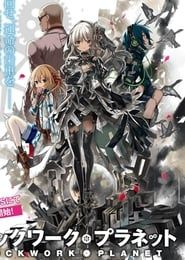 Clockwork Planet streaming vf