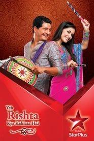Yeh Rishta Kya Kehlata Hai streaming vf
