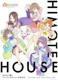 Himote House streaming vf