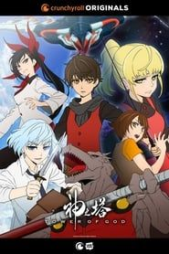 Kami no Tou (Tower of God) streaming vf