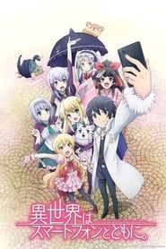Isekai Wa Smartphone To Tomo Ni. streaming vf