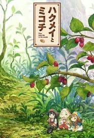 Hakumei To Mikochi streaming vf