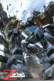 Mobile Suit Zeta Gundam streaming vf