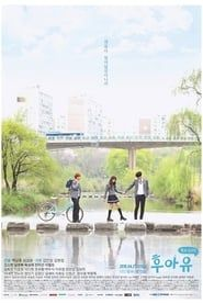 Who Are You - School 2015 streaming vf