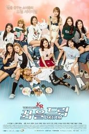 The iDOLM@STER.KR streaming vf