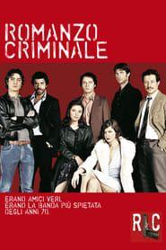 Romanzo criminale streaming vf