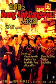 Young and Dangerous streaming vf
