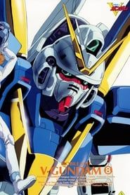 Mobile Suit Victory Gundam streaming vf