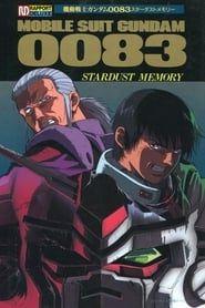 機動戦士ガンダム0083 STARDUST MEMORY streaming vf