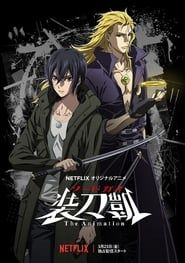 SWORDGAI The Animation streaming vf