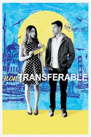 Non-Transferable streaming vf