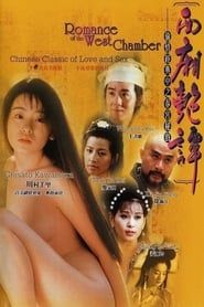 Romance of the West Chamber streaming vf