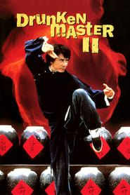 The Legend of Drunken Master streaming vf