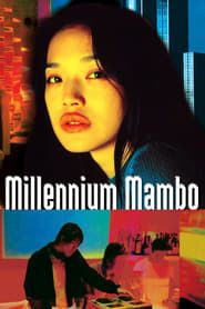 Millennium Mambo streaming vf