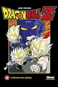 Dragon Ball Z - L'Offensive des Cyborgs streaming vf