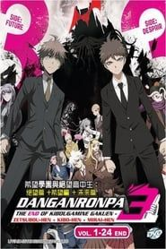 Danganronpa 3: Futur streaming vf