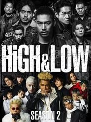 HiGH & LOW: The Story of S.W.O.R.D. streaming vf