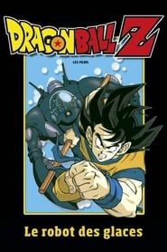 Dragon Ball Z - Le Robot des glaces 1993