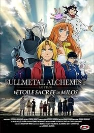 Fullmetal Alchemist : L'Étoile Sacrée de Milos