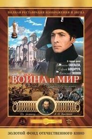 Guerre et Paix, Partie I: Andrei Bolkonsky