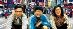 中国合伙人 online