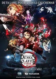 Demon Slayer : Le train de l'infini 2020