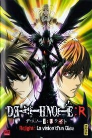 Death Note Relight: La Vision d'un Dieu