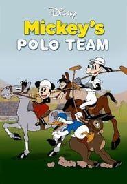 L'Équipe de Polo