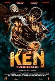 Hokuto No Ken : I - L'Ère de Raoh