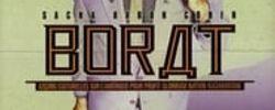 Borat : Leçons culturelles sur l'Amérique au profit de la glorieuse nation Kazakhstan online