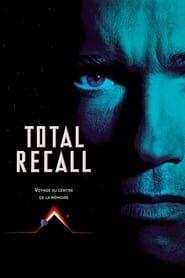 Total Recall