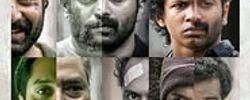 കാര്ബണ് online