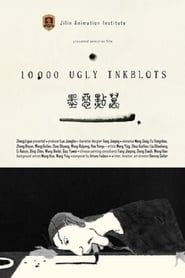 10 000 Ugly Inkblots streaming