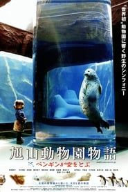 Penguins in the sky - Asahiyama zoo Full online