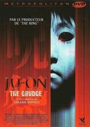 Ju-on: The Grudge 2005