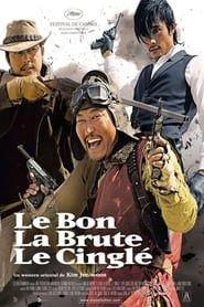 Le Bon, la Brute et le Cinglé 2008
