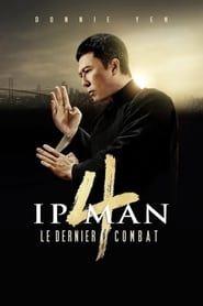 Ip Man 4 : Le Dernier Combat 2020