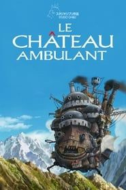 Le Château ambulant 2005