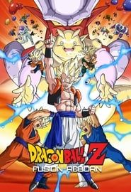 Dragon Ball Z: Fusion Reborn Full online