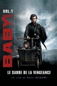 Baby Cart vol.1: Le sabre de la vengeance streaming
