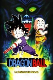 Dragon Ball - Le Château du démon