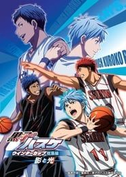 Kuroko's Basket : Winter Cup Highlights - Film 1 : L'Ombre et la Lumière