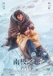 Nan ji zhi lian streaming