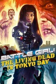 バトルガール Tokyo Crisis Wars streaming